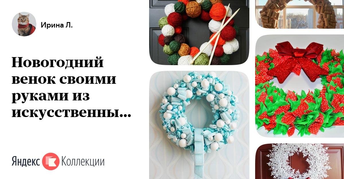 Овсиенко a мы с девчонками встречаем новый год