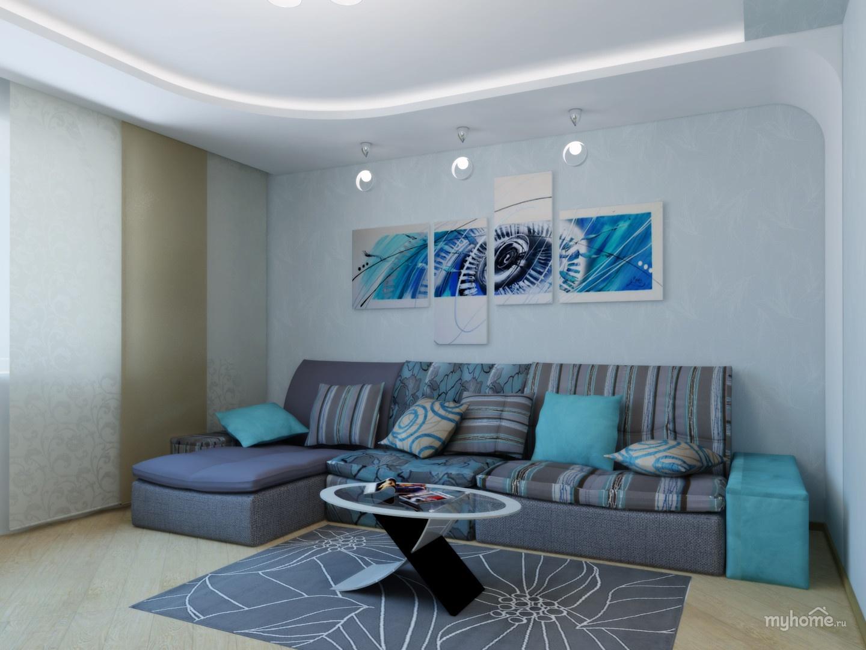 Дизайн гостиной в серо голубых тонах