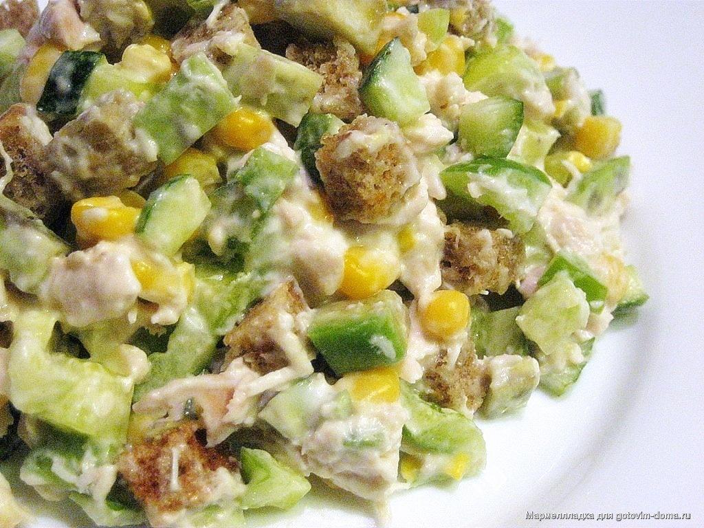 Салат с кукурузы и курицей