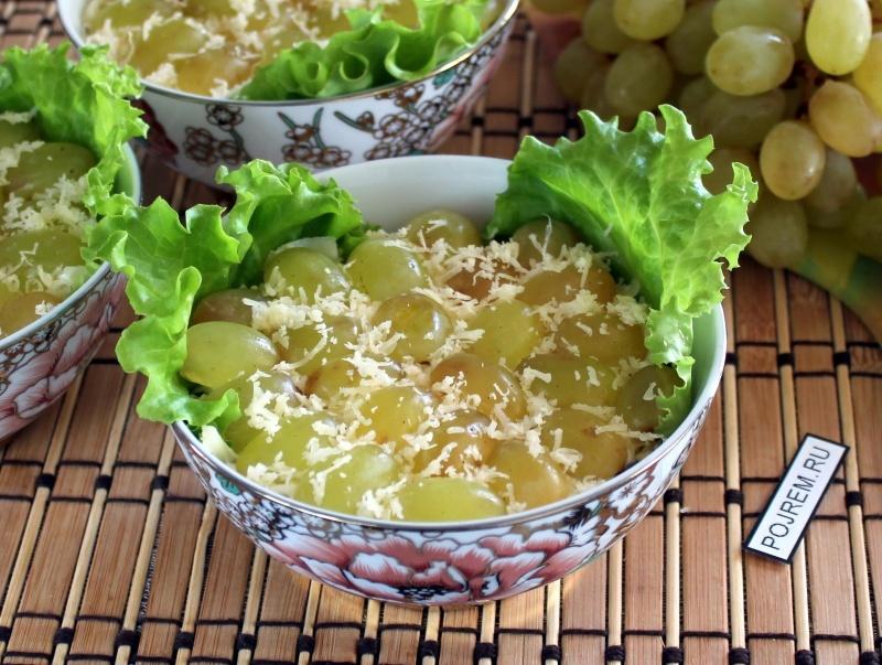 Рецепт салата с грецкими орехами и виноградом рецепт с