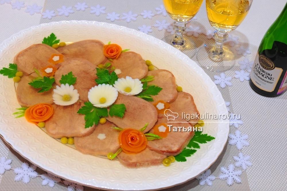Заливное из языка говяжьего рецепт с фото пошагово