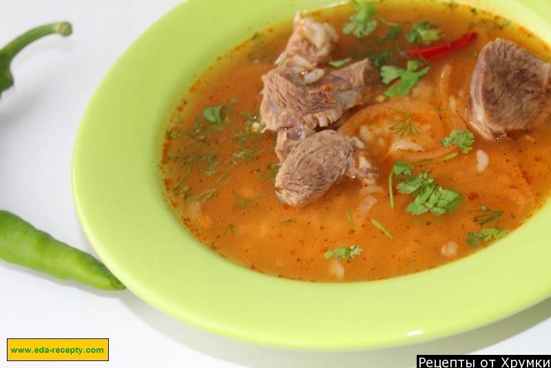 Суп харчо рецепт с фото пошагово классический