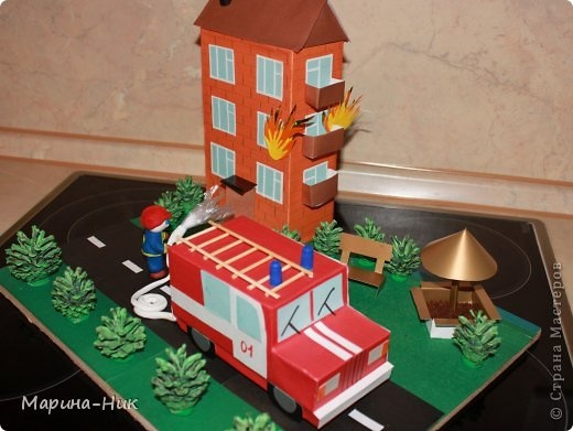 Поделки про пожарную безопасность своими руками