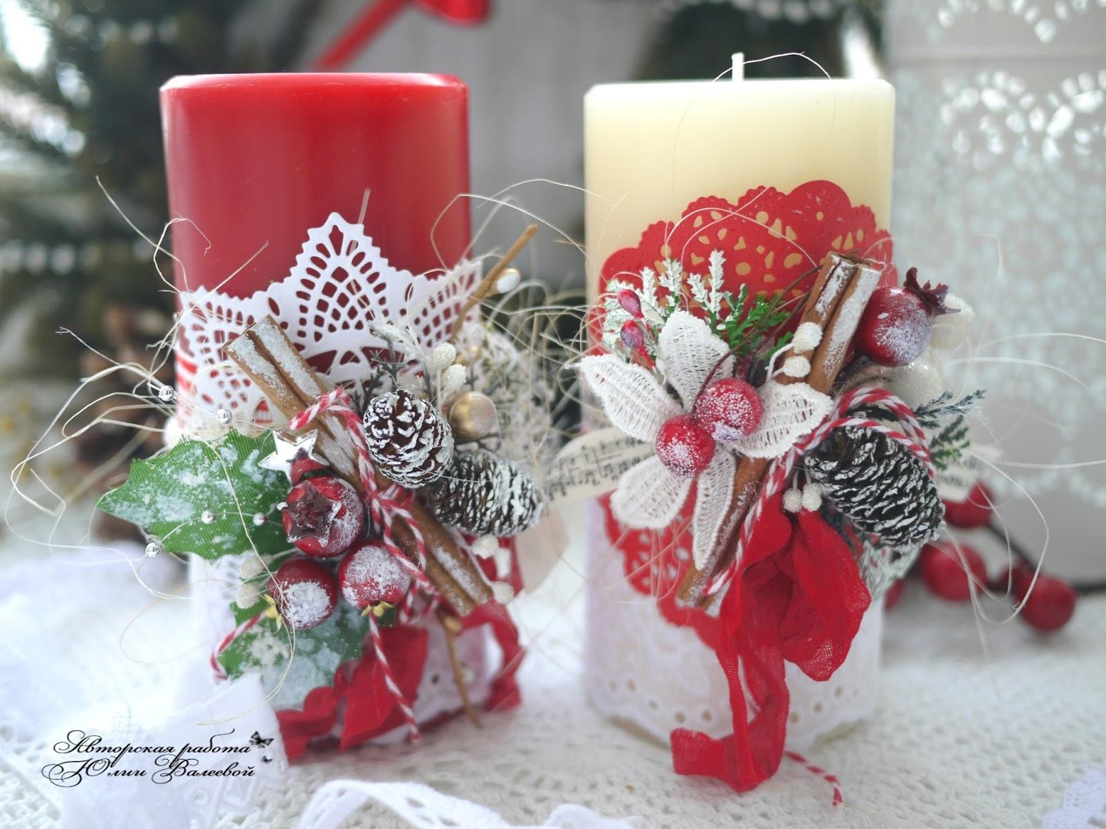Новогодние свечи hand made - карточка от пользователя Anastasia Shumakova в Яндекс.Коллекциях