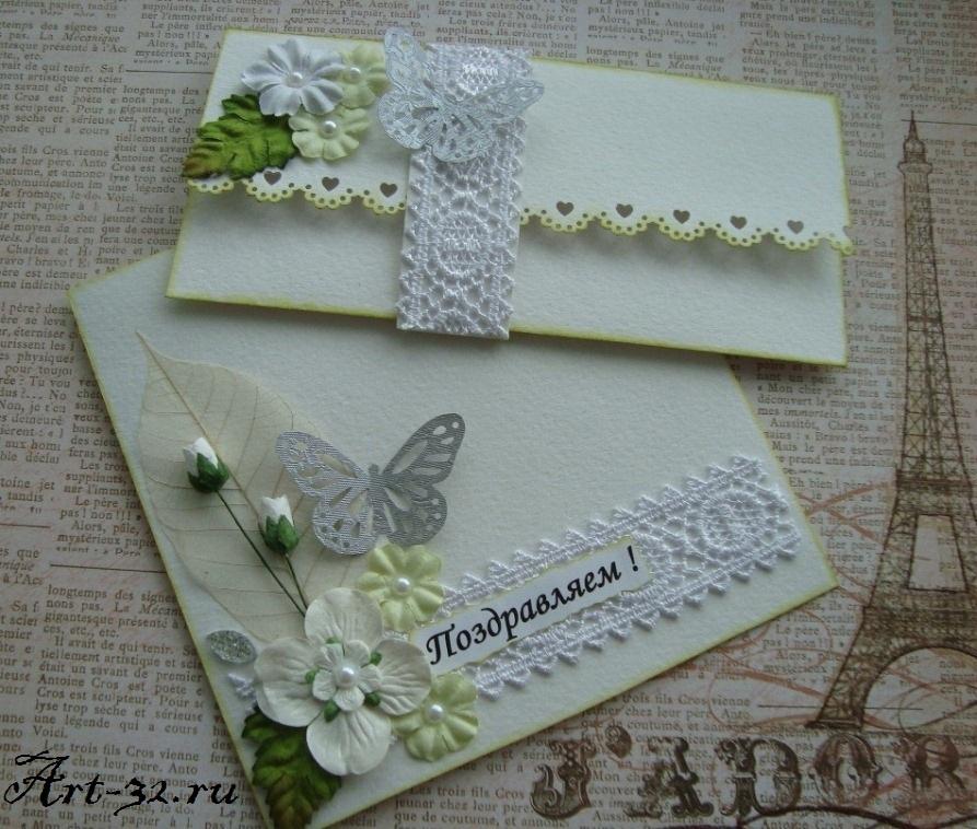 Для денег на свадьбу своими руками открытка