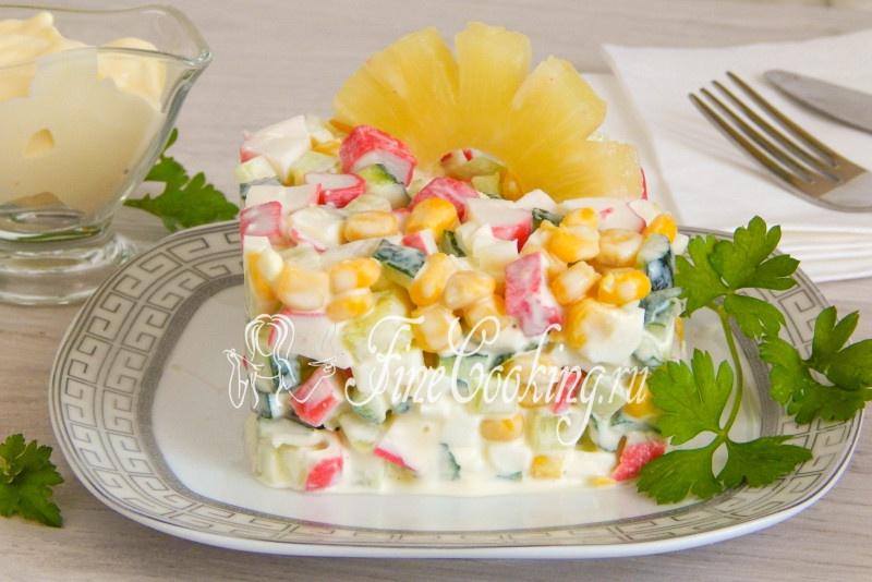 Салат с кукурузой и крабовыми палочками и ананасами рецепт с