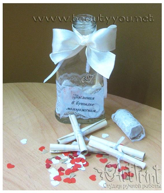 Поздравления на свадьбу на подарок