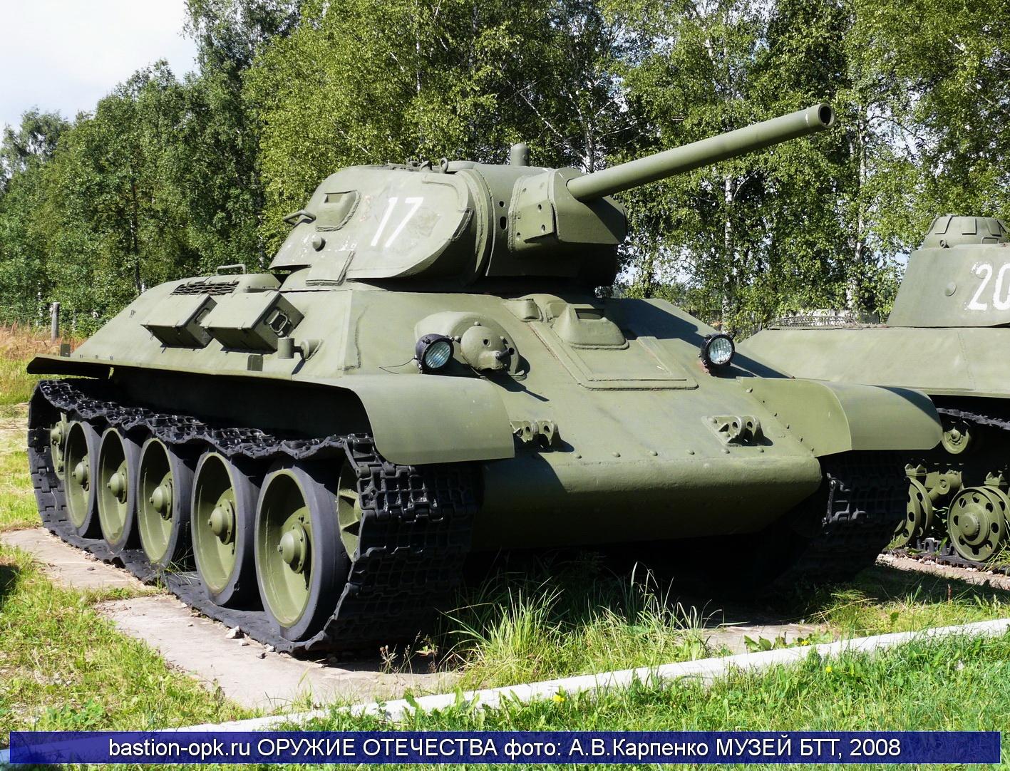 Средний t-34-76 бак арт советский