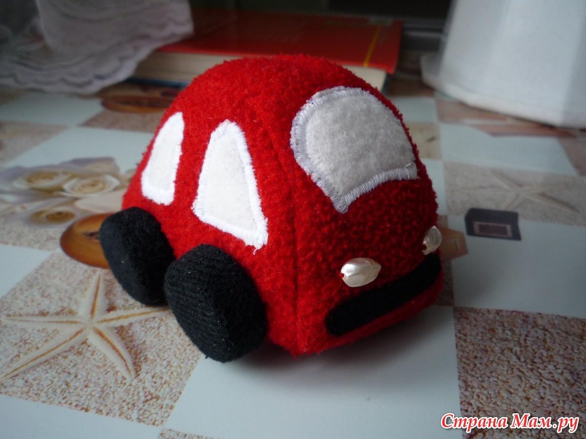 Сделать игрушку в машину своими руками