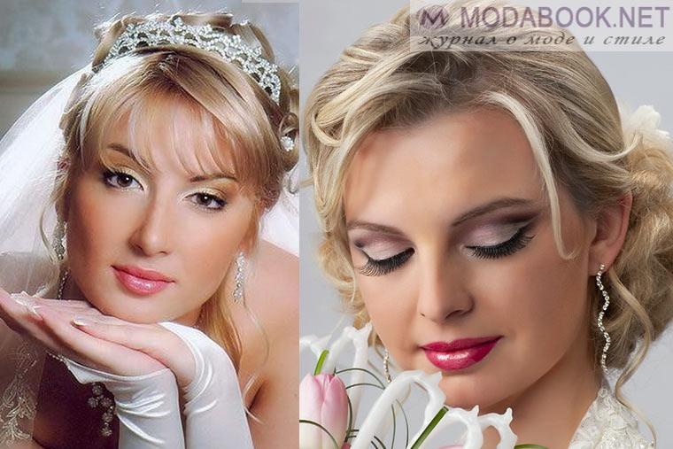 Макияж невесте на свадьбу поэтапно