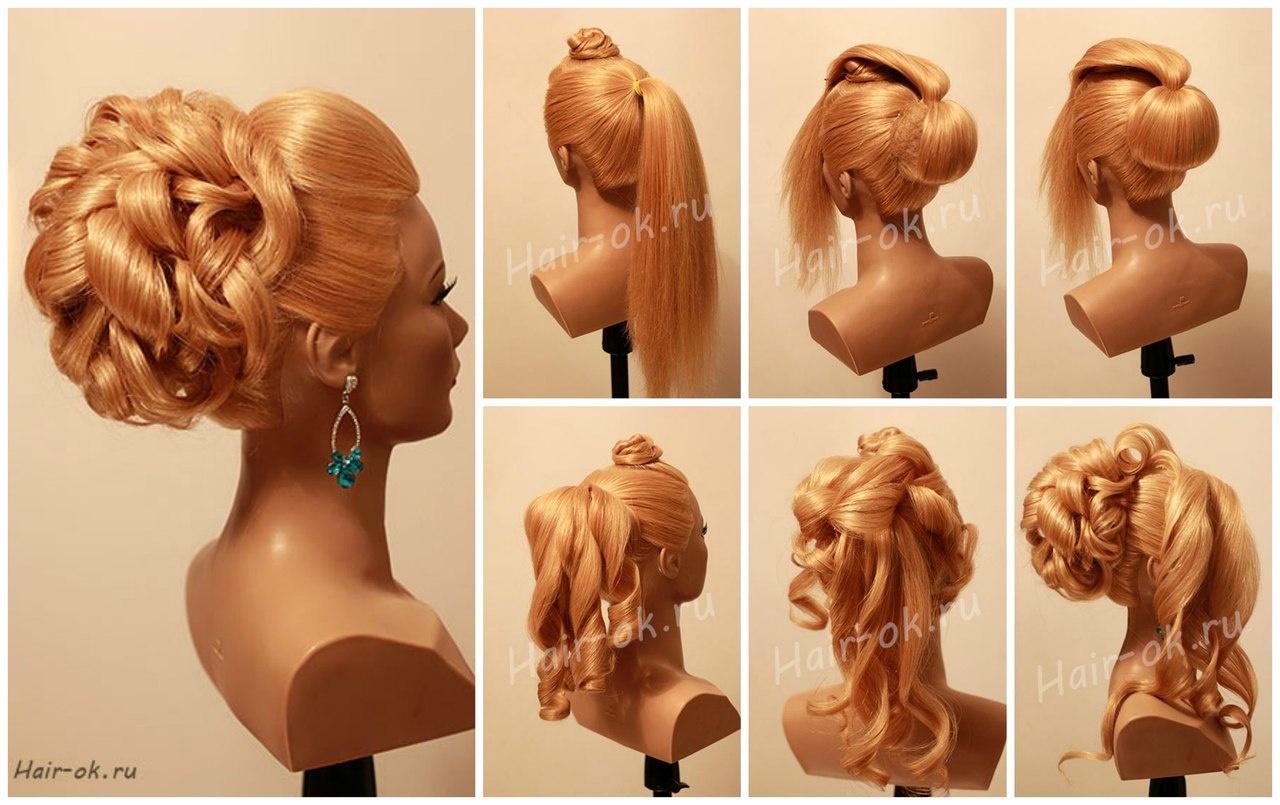 Как сделать свадебную причёску на длинные волосы