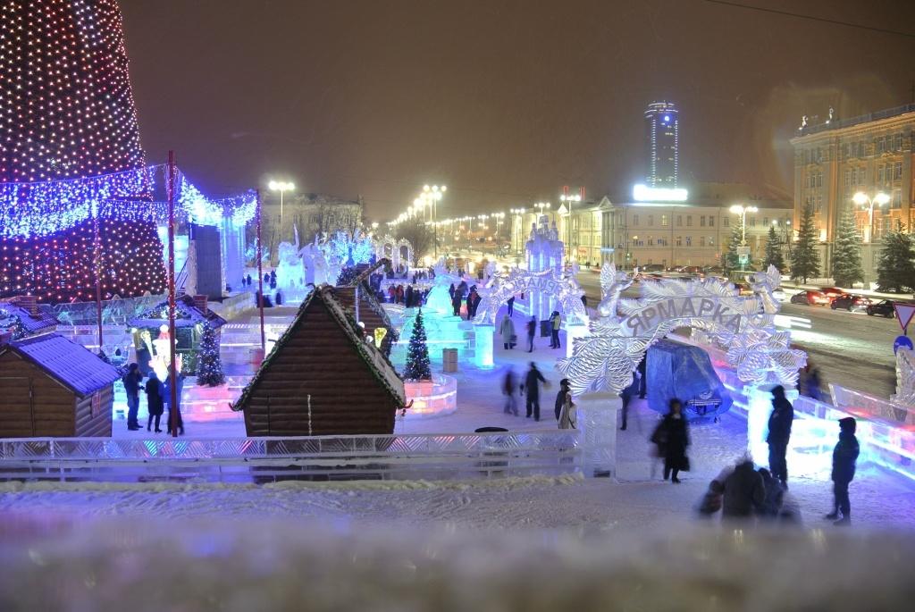 Погода в новый год екатеринбург