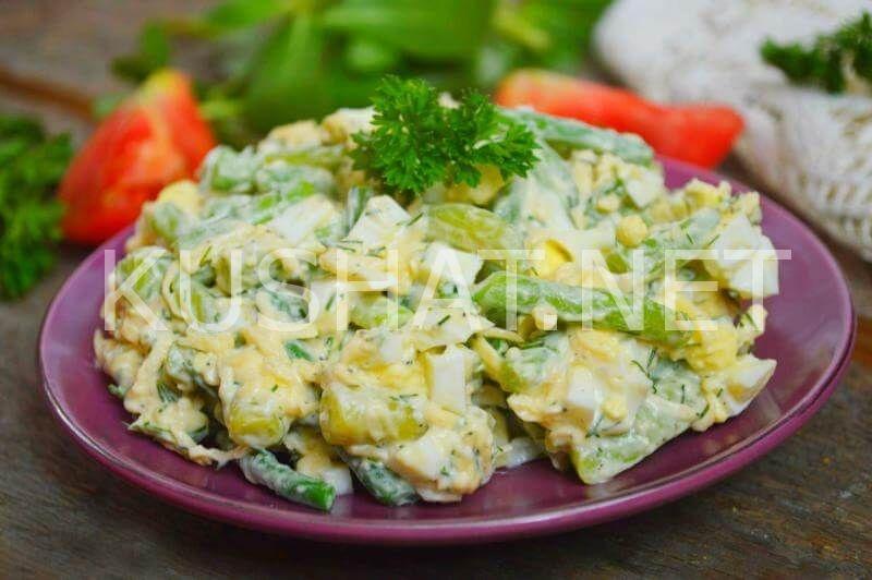 Рецепт салата фасоль с сыром