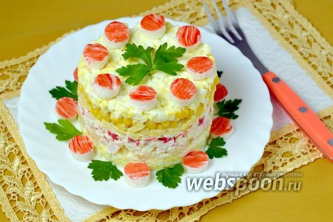 Салат из ананасов и крабовых палочек рецепт с очень вкусный