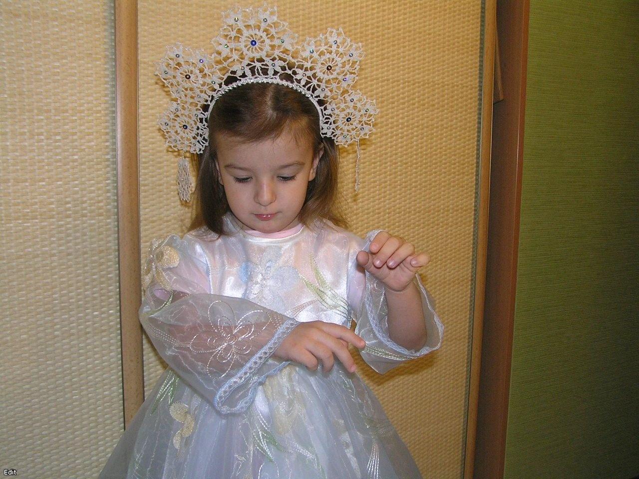 Как сделать корону для новогоднего костюма