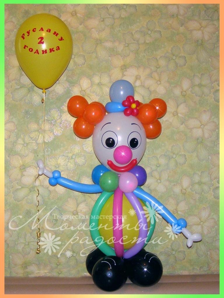 Поделки из шариков на день рождения своими руками