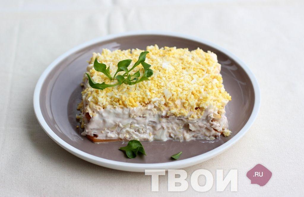 Салат без яиц рецепт с очень вкусный с