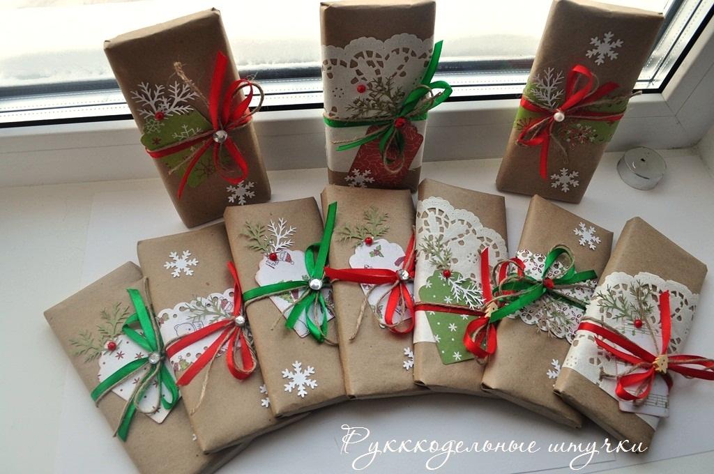Упаковка для подарков своими руками