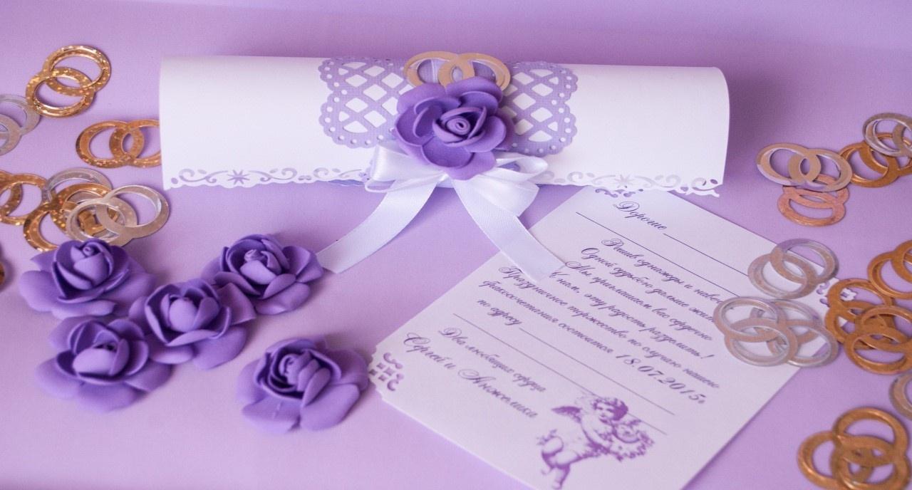 Приглашения на свадьбу пошагово свиток