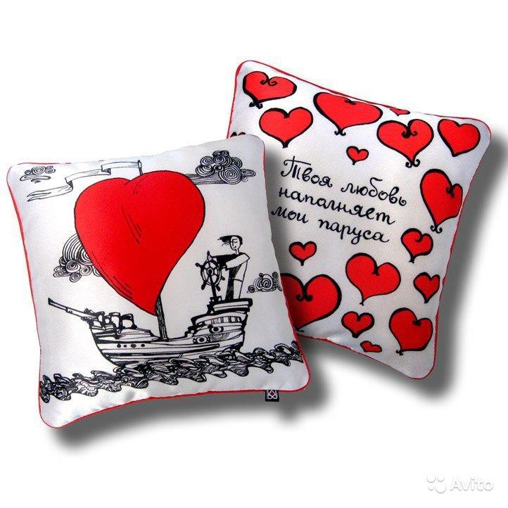 Подарки парню на день влюбленных