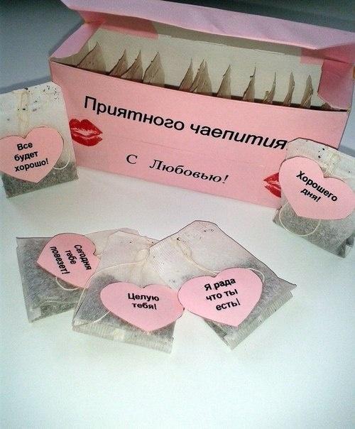 Подарок любимому своими руками на день Влюбленных. - карточка от пользователя zaj4enko.nika в Яндекс.Коллекциях