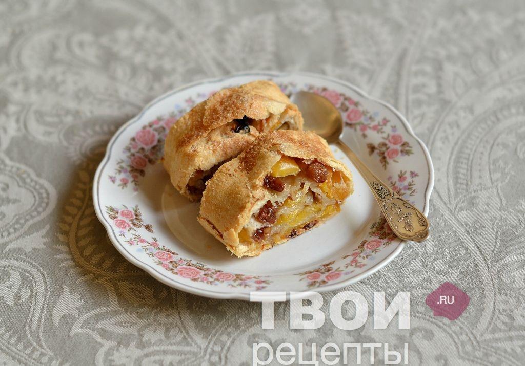 Штрудель с яблоками из слоеного теста рецепт пошагово