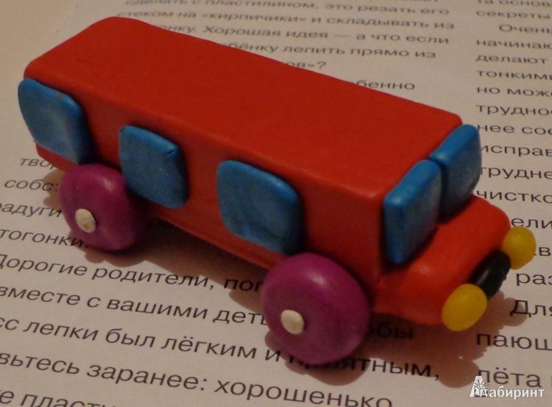 Как из пластилина можно сделать машину