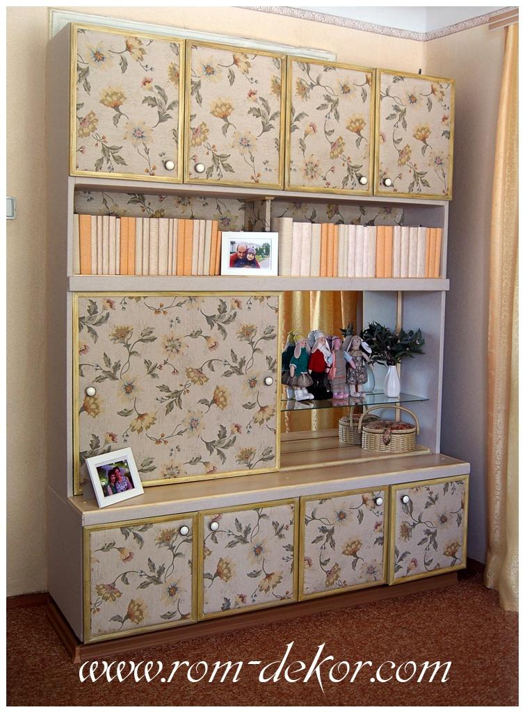 Как задекорировать старую шкаф своими руками
