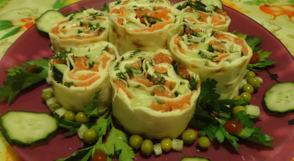Лаваш с красной рыбой и плавленным сыром пошаговый рецепт