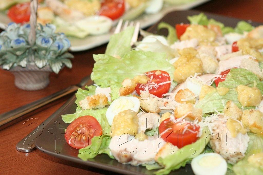 Салат цезарь с майонезом и курицей рецепт с пошагово