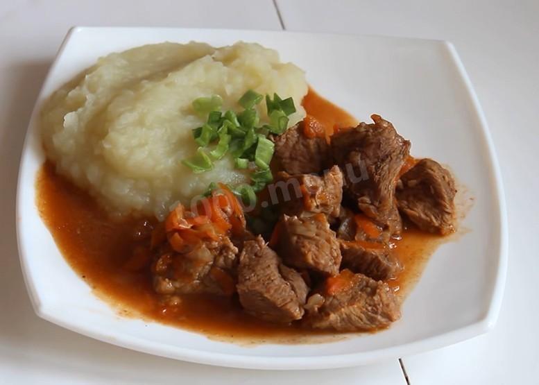 Тушеная говядина рецепт с подливкой рецепт с пошагово