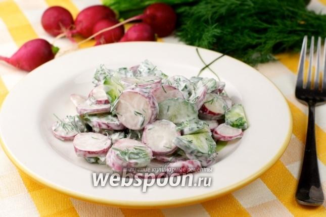 Готовим салат из редиса и огурцов - карточка от пользователя Vlad.Lembak в Яндекс.Коллекциях