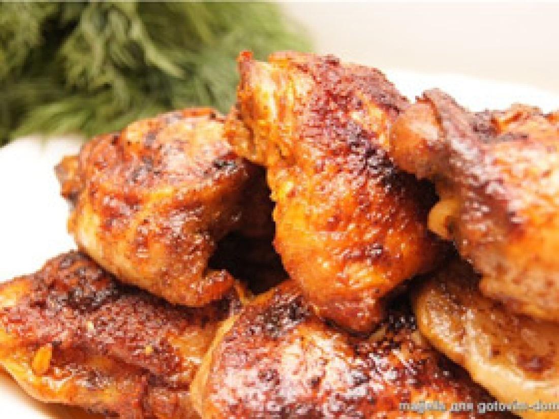 Куриные бедрышки приготовления