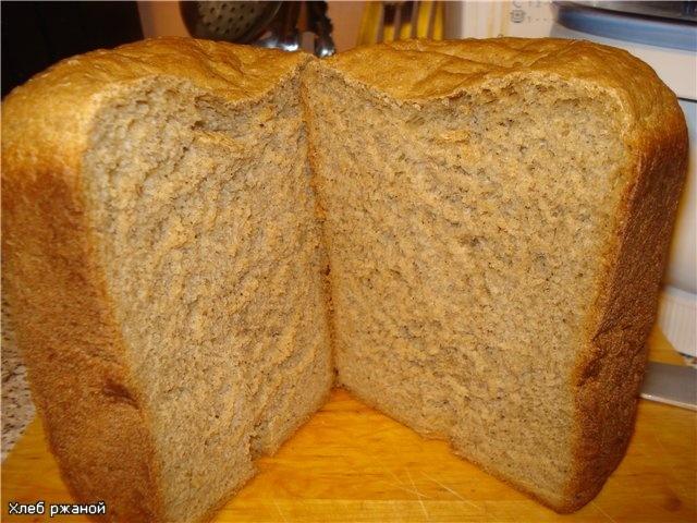 Рецепт хлеб ржаной заварной