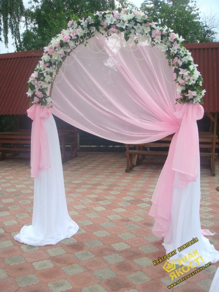 Арка для свадьбы своими руками