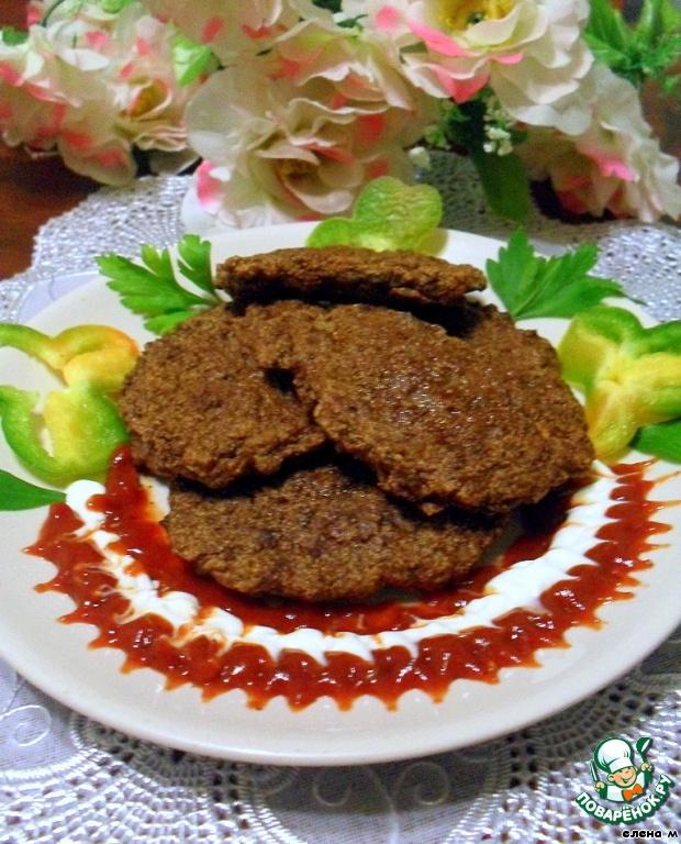 Котлеты с говяжьей печени с манкой рецепт с пошагово