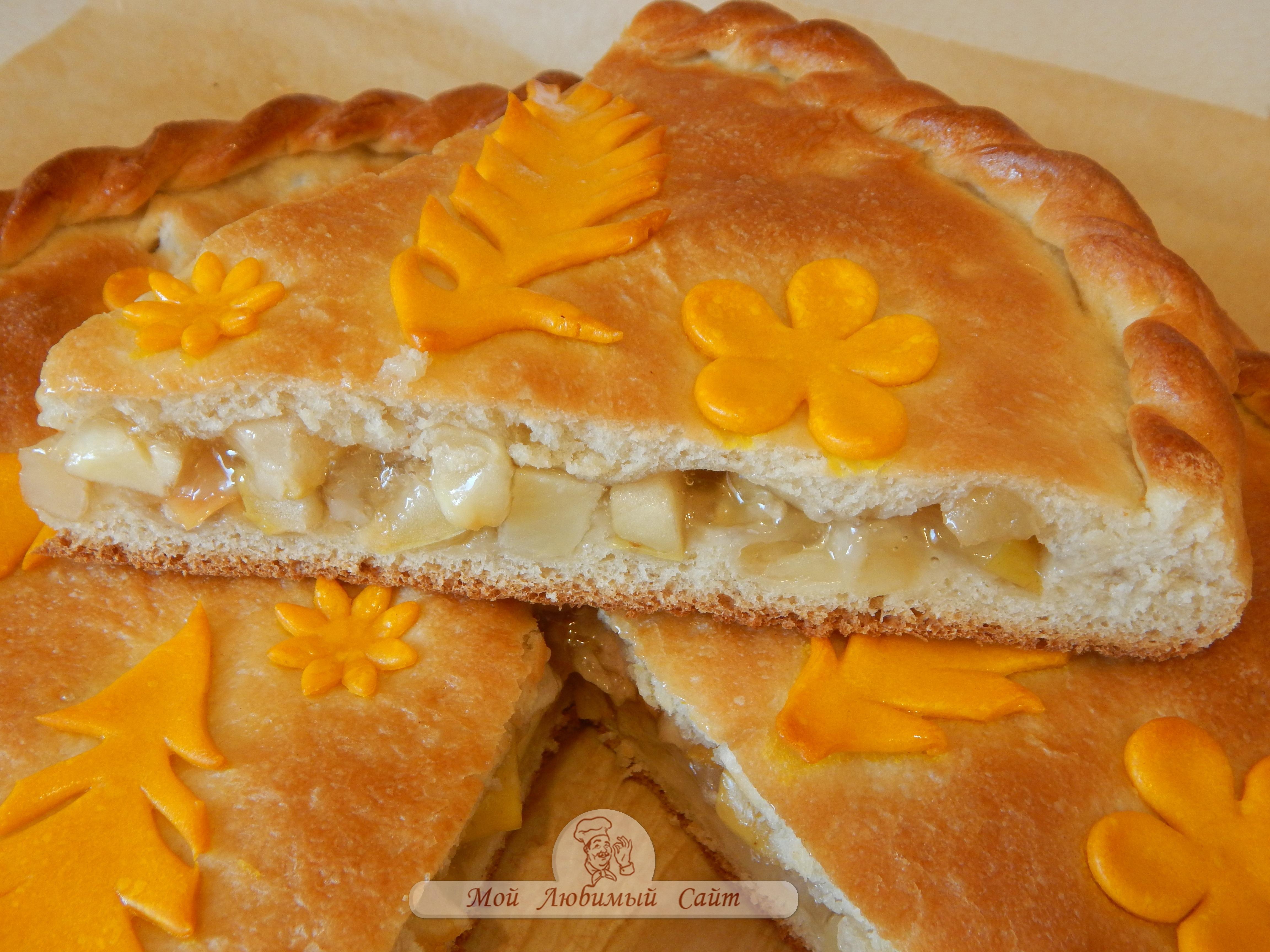 Яблочный пирог с фото дрожжевой