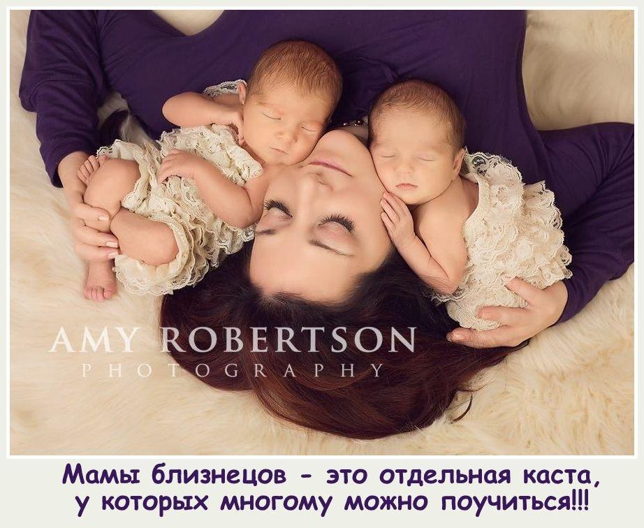 Поздравления для детей близнецов