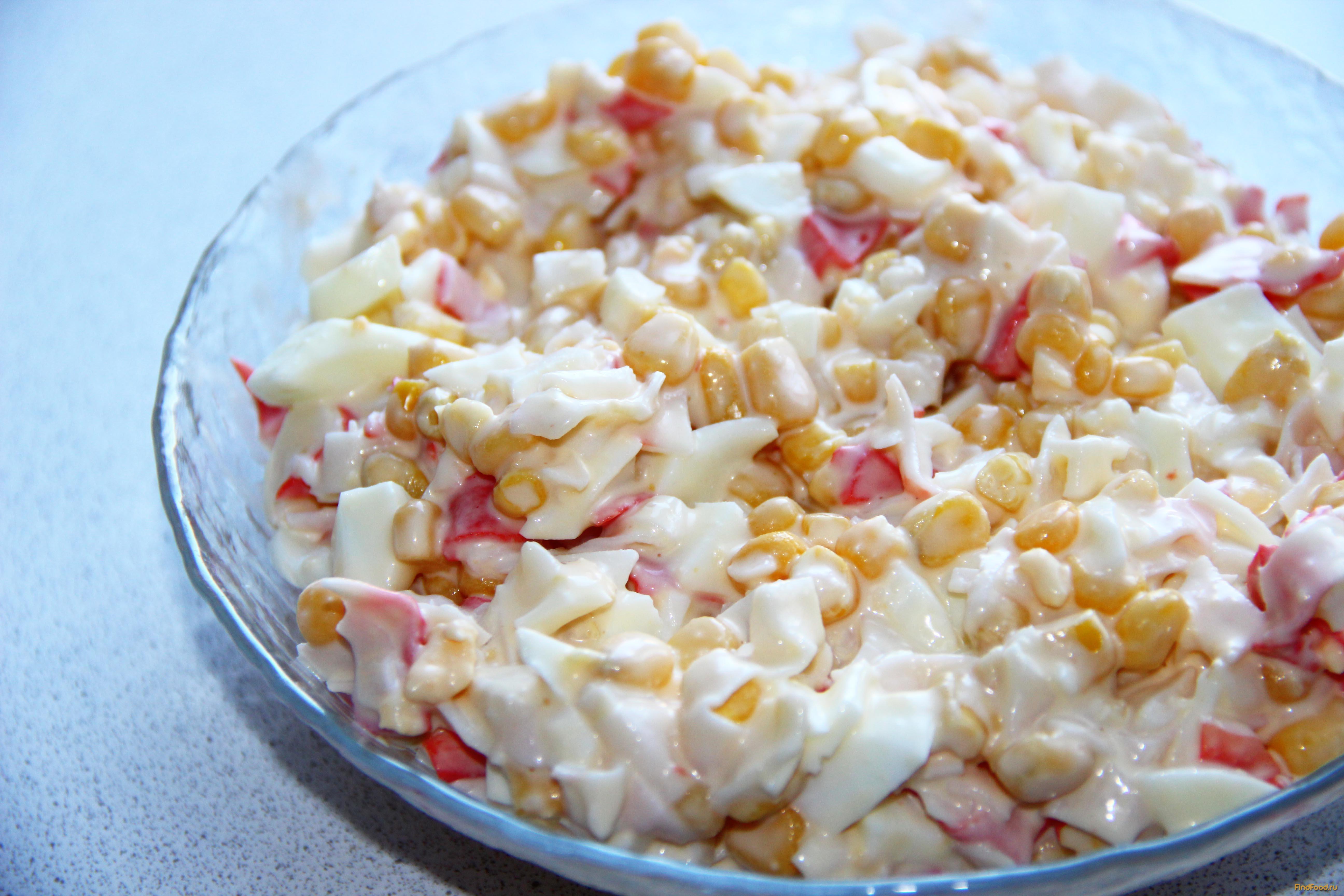 Салат с крабовым мясом без кукурузы рецепт с
