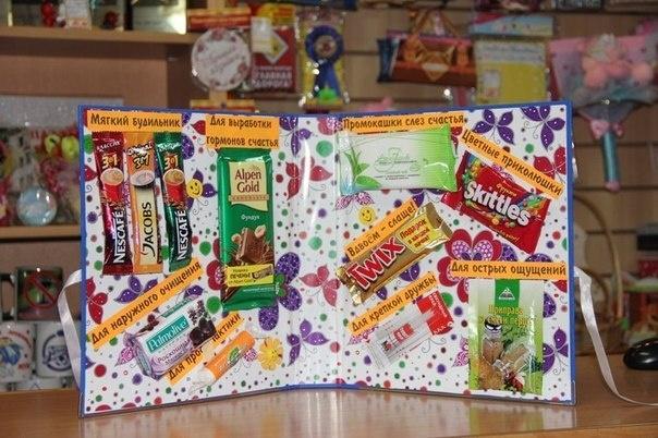 Плакаты из сладостей своими руками для мамы