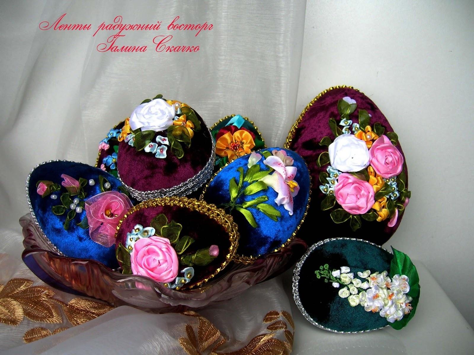 сувениры с вышивкой ленточками. - карточка от пользователя r.chaykivska в Яндекс.Коллекциях