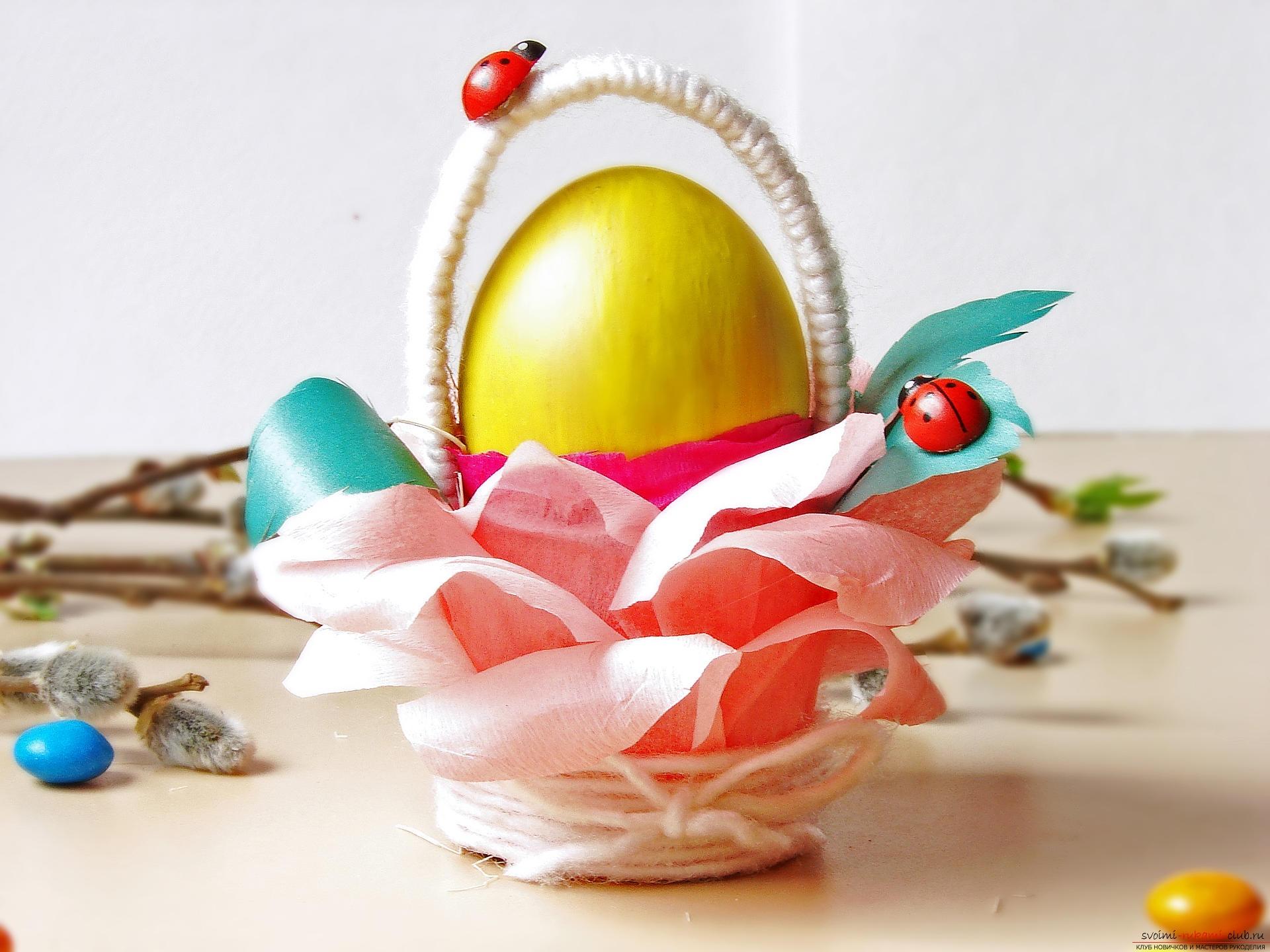 Пасхальные поделки: подставка для яйца своими руками. - карточка от пользователя lady.jano в Яндекс.Коллекциях