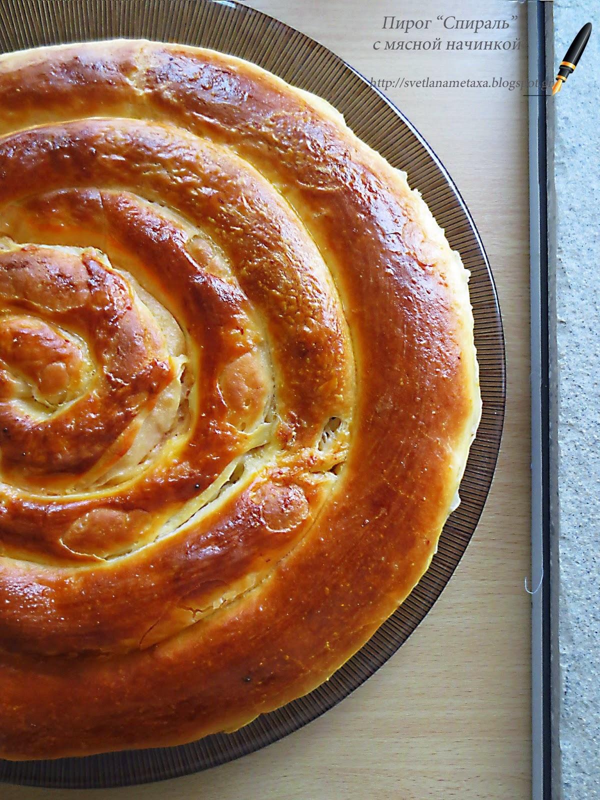 Пироги из дрожжевого теста с начинками рецепты с пошагово