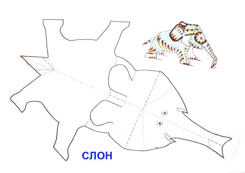 Объёмные поделки из бумаги для детей своими руками схемы шаблоны