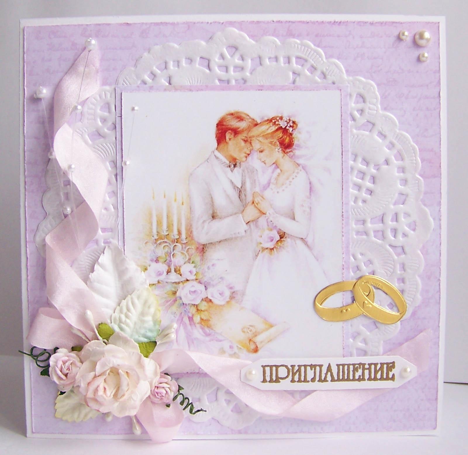 Свадебные открытки из скрапбукинга