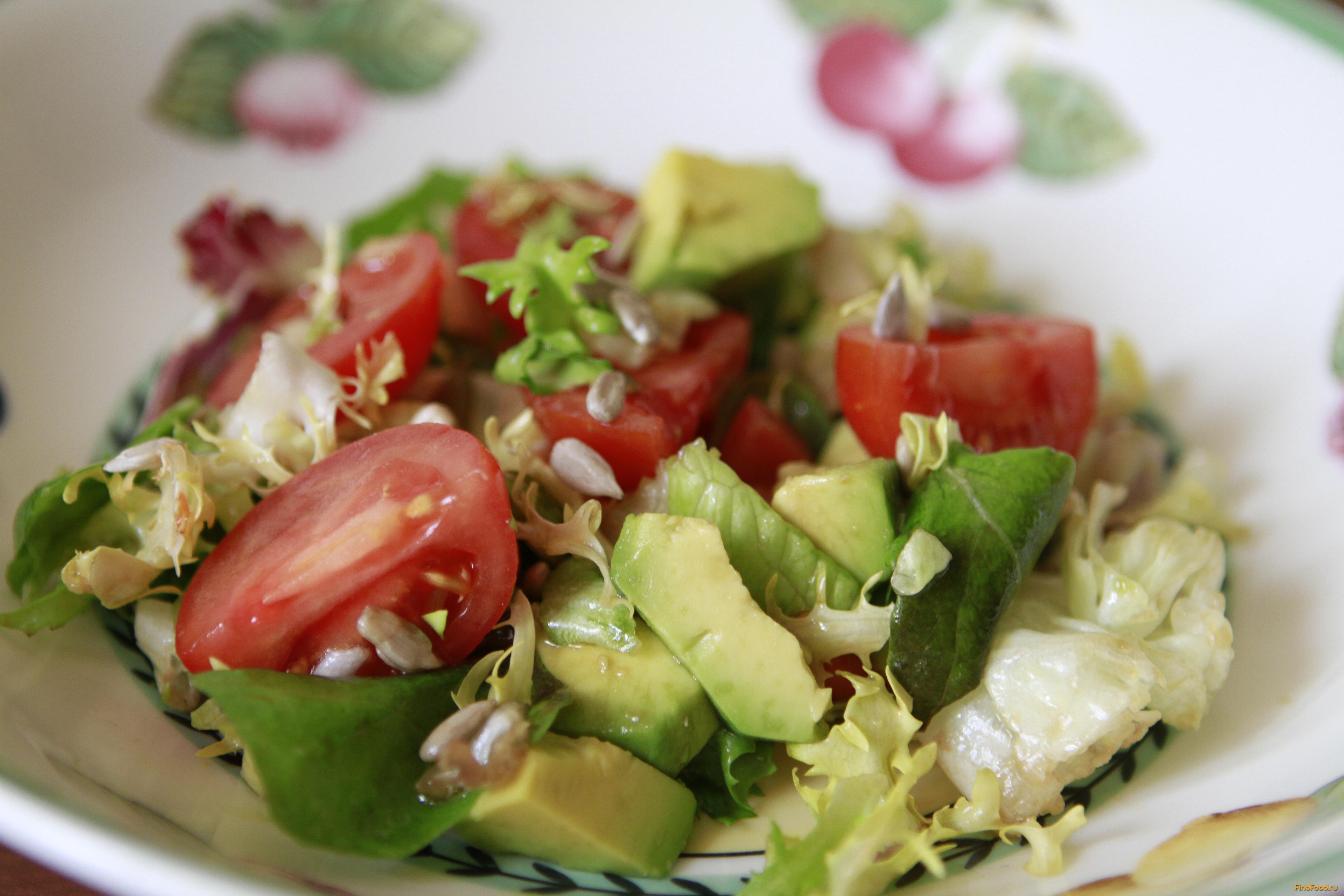 Салат с авокадо и помидорами рецепт с очень вкусный