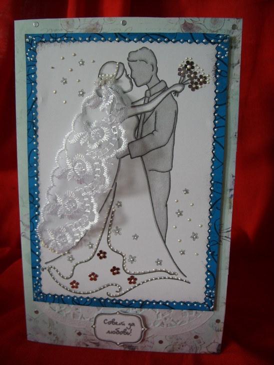 Открытки своими руками на день свадьбы