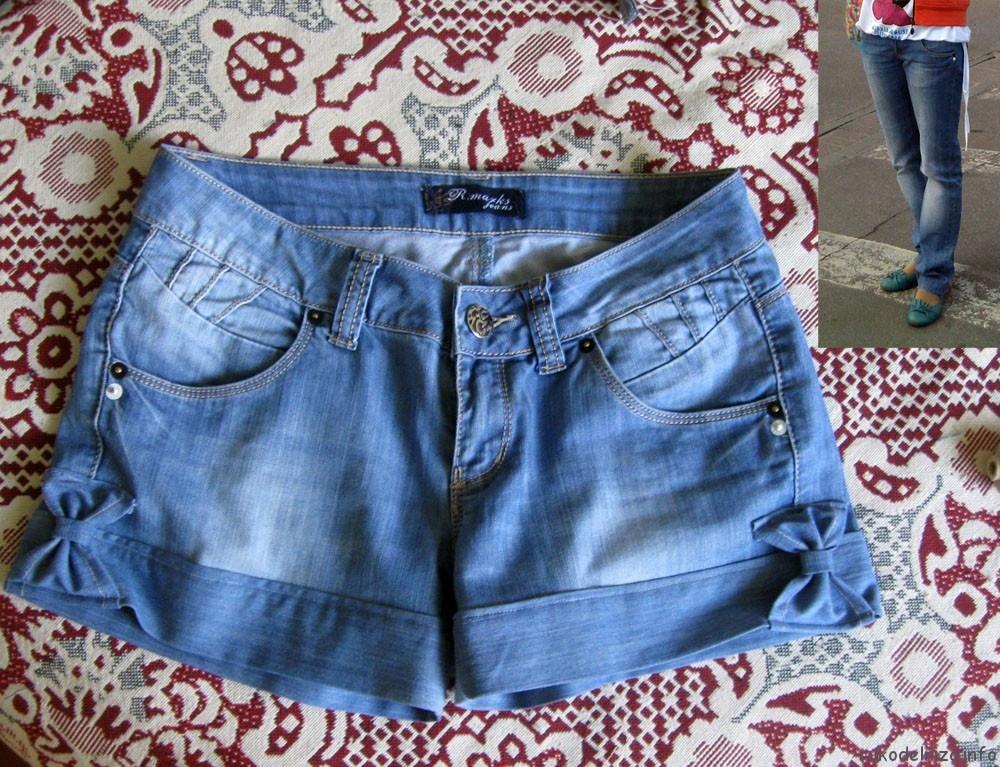 Как сшить джинсовые шорты для своими руками