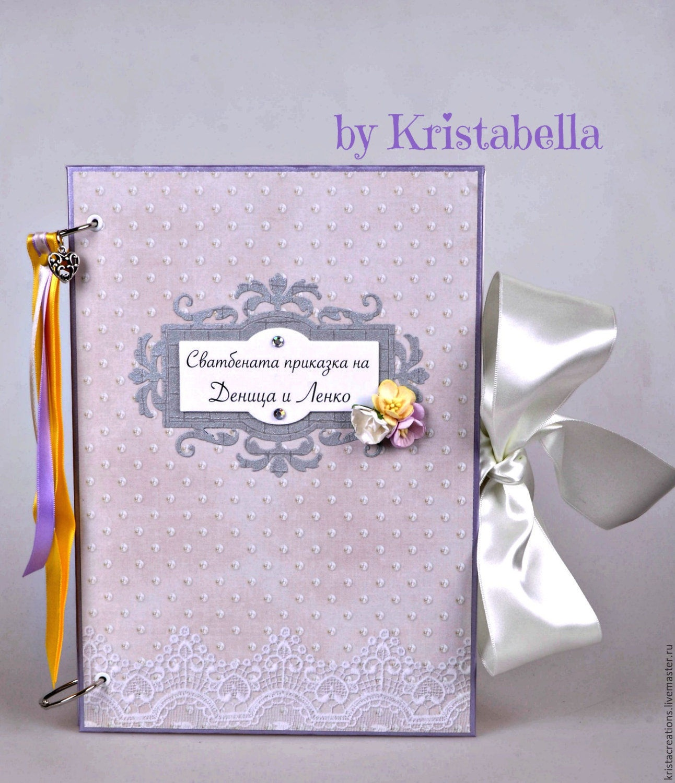 Скрапбукинг свадебныйальбом пошагово