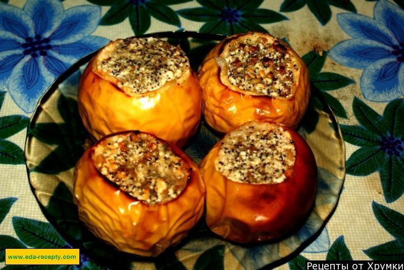 Запеченные яблоки в духовке пошаговый рецепт